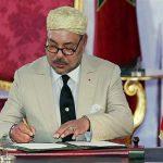 «المغرب» تصدر قراراً صادما بشأن «إيران»