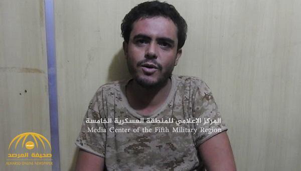 بالفيديو: قيادي حوثي أسير يوجه رسالة لميليشيا الانقلاب