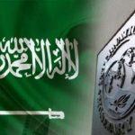 مسؤول كبير بصندوق النقد الدولي يعلق على الوضع الاقتصادي في المملكة