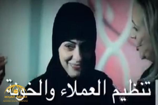 """بالفيديو.. والد سمر ورائف بدوي يكشف تفاصيل خطيرة عن """"ديوانية صمود"""" التي تديرها ابنته وكيف تستغل الشباب والبنات!"""