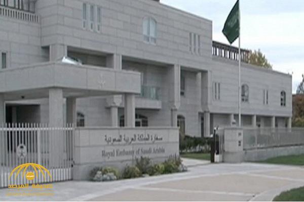 القنصلية السعودية توجه تحذير خطير للسعوديين في الهند!