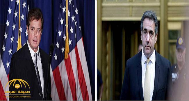 مدير حملة ترامب الانتخابية ومحاميه متورطان بالاحتيال وفضائح أخرى.. وهكذا علق الرئيس الأمريكي!