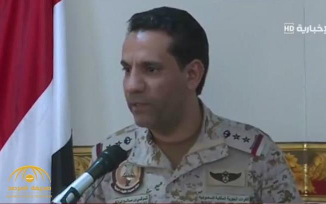 """بالفيديو : أدلة جديدة على استخدام الحوثيين للصواريخ الباليستية .. """"التحالف"""" يعلن آخر جهوده وموقفه من محاربة الإرهاب"""