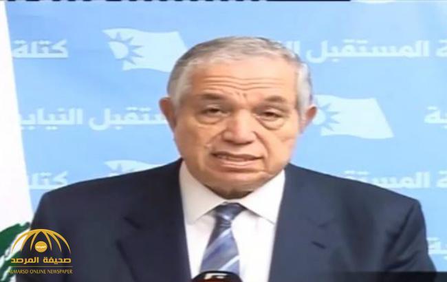 """حذرت من الهجوم على السعودية واعتبرته خروجاً عن التوافق الوطني .. 6 ملاحظات لـ""""كتلة المستقبل"""" على الأوضاع في لبنان! -فيديو"""