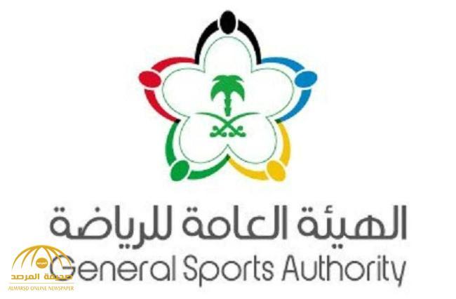 «هيئة الرياضة»: فتح المدرجات «خلف المرميين» بشكل مجاني للجماهير