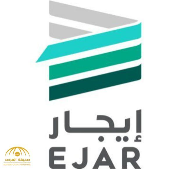 """برنامج """"إيجار"""" يوضح الهدف من الضمان المالي في العقد وشرط استرجاعه!"""