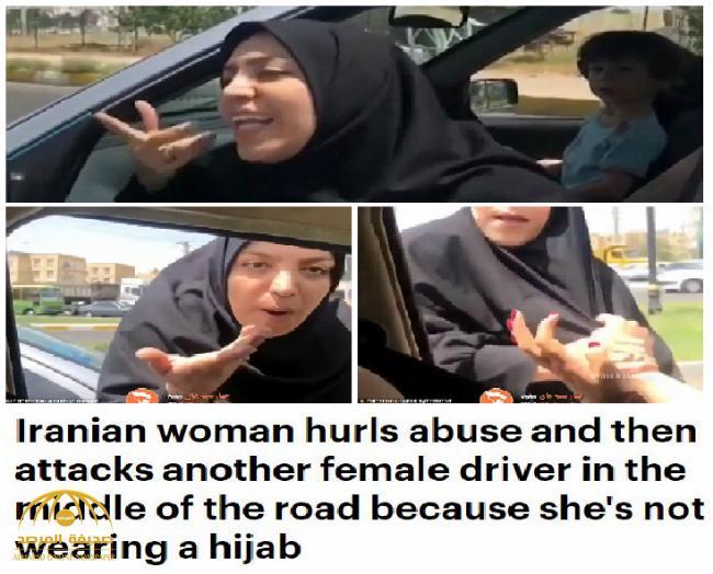 إيرانية محجبة تهجم على أخرى داخل سيارتها وتعتدي عليها بسبب عدم ارتداء الحجاب .. شاهد رد فعل الأخيرة