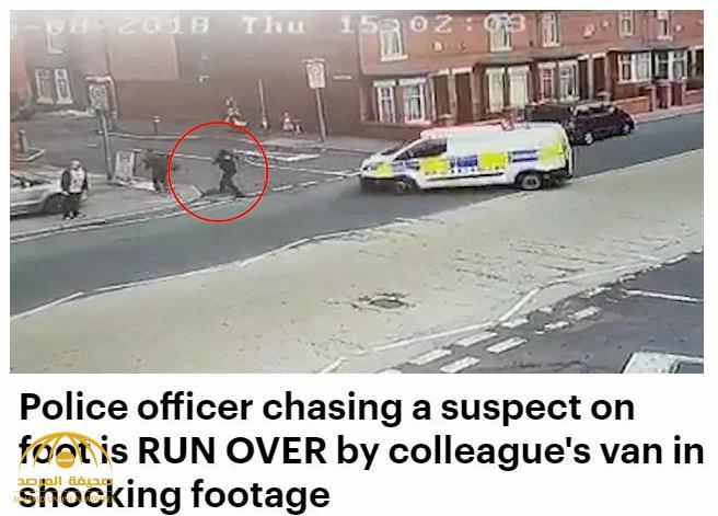 شاهد .. نهاية صادمة لضابط بريطاني حاول الإمساك بأحد المشتبه بهم في مانشستر!