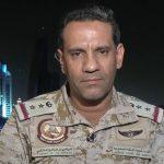 التحالف يكشف تفاصيل اعتراض صاروخين باليستيين أطلقتهما الميليشيا الحوثية باتجاه المملكة