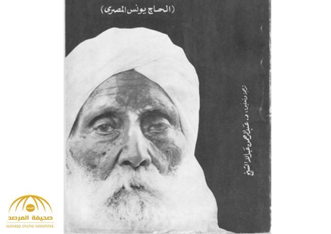 «لودفيكو» .. أول أوروبي يزور مكة نجا من الإعدام بطريقة غريبة .. وهذا ما سجله عن «بئر زمزم والكعبة»