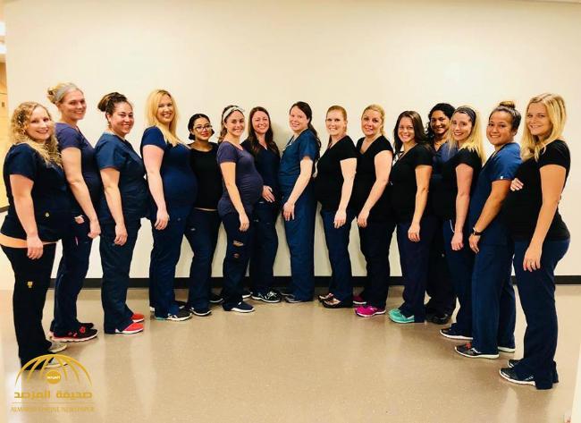 """بالصور : حمل مفاجئ لممرضات في مستشفى أمريكي يثير جدلاً واسعاً .. 16 ممرضة اكتشفوا أنهم حوامل .. وشكوك في """"الماء"""" أو مؤامرة مشتركة"""