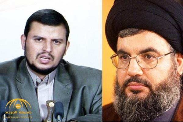 """بعد  غارة للتحالف … """"حزب الله"""" ينعي مصرع اثنين من قادة الحوثيين البارزين"""