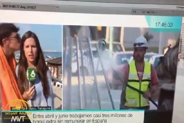 صحفية تتعرض للتحرش على الهواء مباشرة .. شاهد.. كيف كانت ردة فعلها!