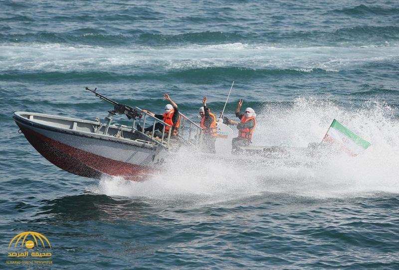 """أمريكا تكشف تفاصيل مناورة للحرس الثوري الإيراني في الخليج العربي.. """"توقيتها ليس اعتياديا""""!"""