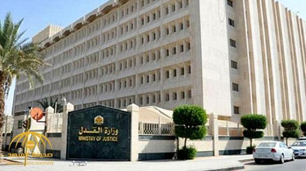 """""""العدل"""" توضح ضوابط رفع إيقاف الخدمات للتعثر في سداد القروض"""