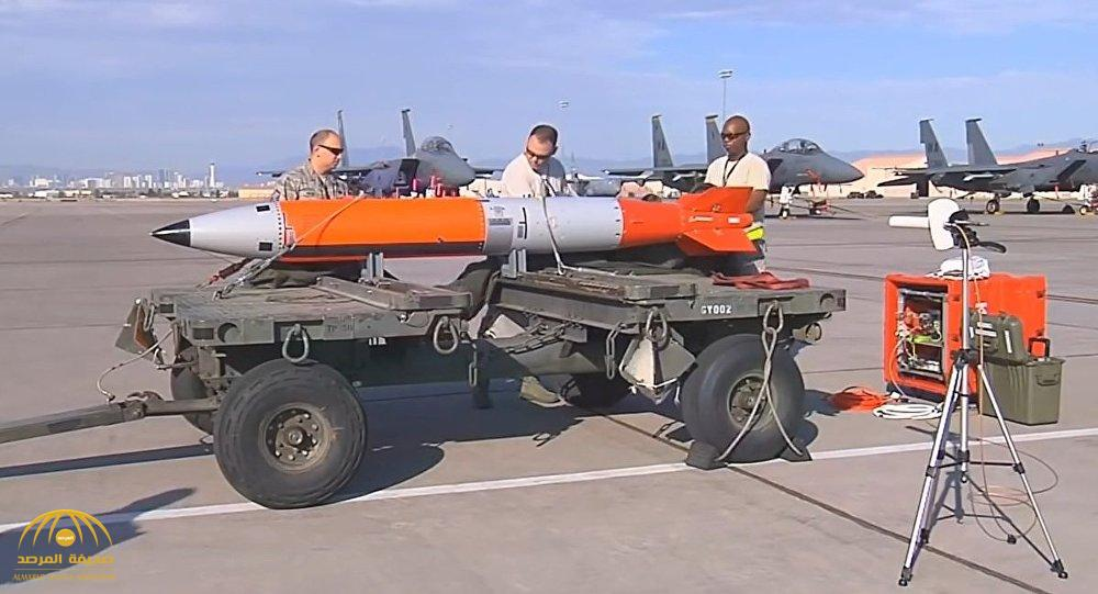 شاهد .. أمريكا تنشر فيديو إسقاط أحدث قنبلة نووية