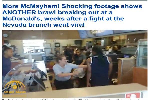 بالفيديو .. مشاجرة عنيفة بين رجل وموظفات بمطعم ماكدونالدز في ولاية إيلينوي الأمريكية