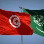 أول تعليق من تونس على قرار طرد المملكة للسفير الكندي