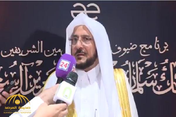 آل الشيخ: إسرائيل لم تمنع المسلمين من الحج بينما دولة أخرى منعتهم .. وهذا ما ينتظرها! – فيديو
