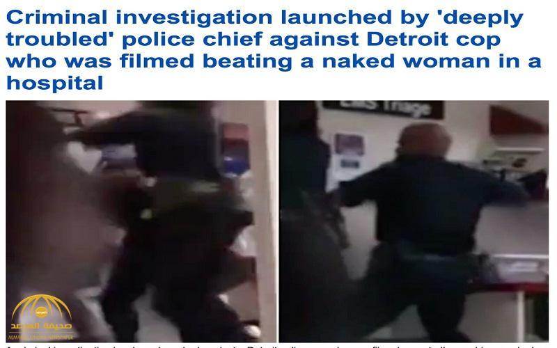 """بالفيديو .. شاهد كيف تعاملت شرطة """"ديترويت"""" الأمريكية مع امرأة عارية داخل مستشفى"""