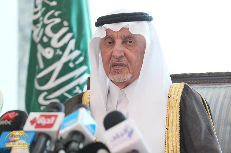 أمير مكة : قطر منعت مواطنيها من الحج إلا أن بعضهم وصل المملكة وإيران أرسلت هؤلاء .. وهذا ما نسعى إليه – فيديو