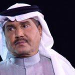 "هاشتاق اعتزال ""محمد عبده"" يصل ترند !"