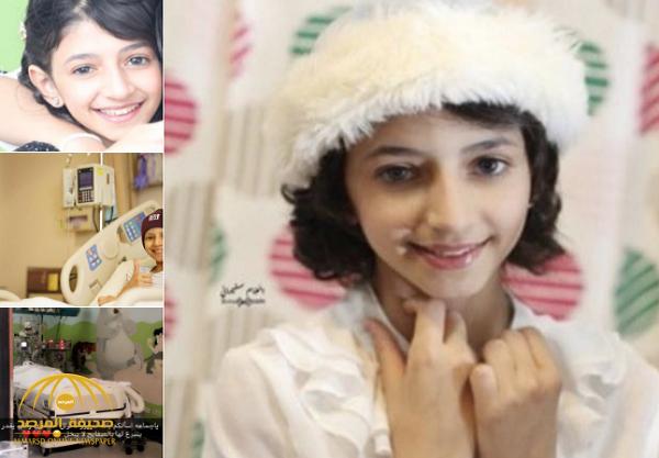 """""""محاربة السرطان"""" نوال الغامدي تبكي المغردين على تويتر بوفاتها!"""