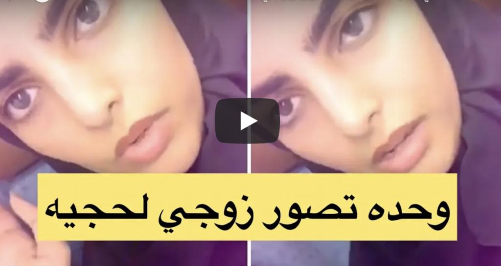 بسبب الغيرة .. بالفيديو : سارة الودعاني تهاجم  فتاة في الطائرة خوفا على زوجها!