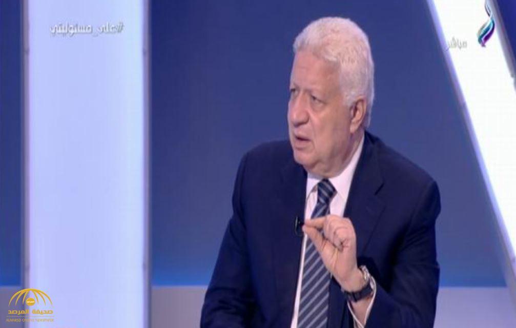 """مرتضى منصور يكشف معلومة هامة عن """"مبارك"""""""