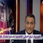 شاهد .. ردة فعل مذيع قناة العربية بعدما هبط به الكرسي فجأة أثناء نشرة الأخبار!