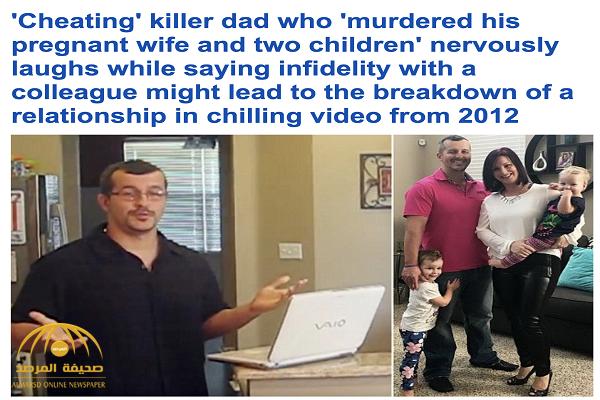 أدلة جديدة تدين قاتل أسرته في ولاية كولورادو.. وإقرار منه بعلاقته العاطفية الجديدة – فيديو