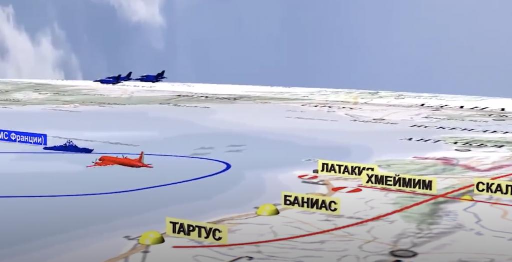 شاهد :  فيديو جديد يوضح لحظة إسقاط الطائرة العسكرية إيل-20″ الروسية