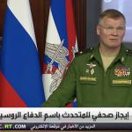 """فيديو : الكشف عن تفاصيل جديدة حول سقوط طائرة """"إيل 20"""" ومصرع 15 عسكريا روسيا بصاروخ سوري !"""
