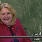 """لأول مرة … شاهد: وزيرة خارجية """"النمسا"""" تلقي كلمتها أمام الجمعية العامة بالعربية!"""