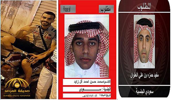 بالأسماء والصور.. أنباء عن مقتل 3 إرهابيين في مداهمة أمنية بالقطيف