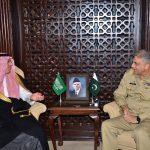 """تفاصيل لقاء وزير الإعلام بقائد الجيش الباكستاني في """"راولبندي"""""""