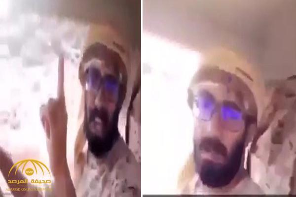 تمت الصلاة عليه اليوم .. شاهد آخر فيديو للنقيب نادر العجمي قبل استشهاده