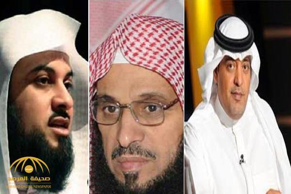 """كيف علق """"القرني"""" و""""العريفي"""" و""""الفراج"""" على إساءة بعض المصريين لوالدة """"آل الشيخ"""" ؟"""
