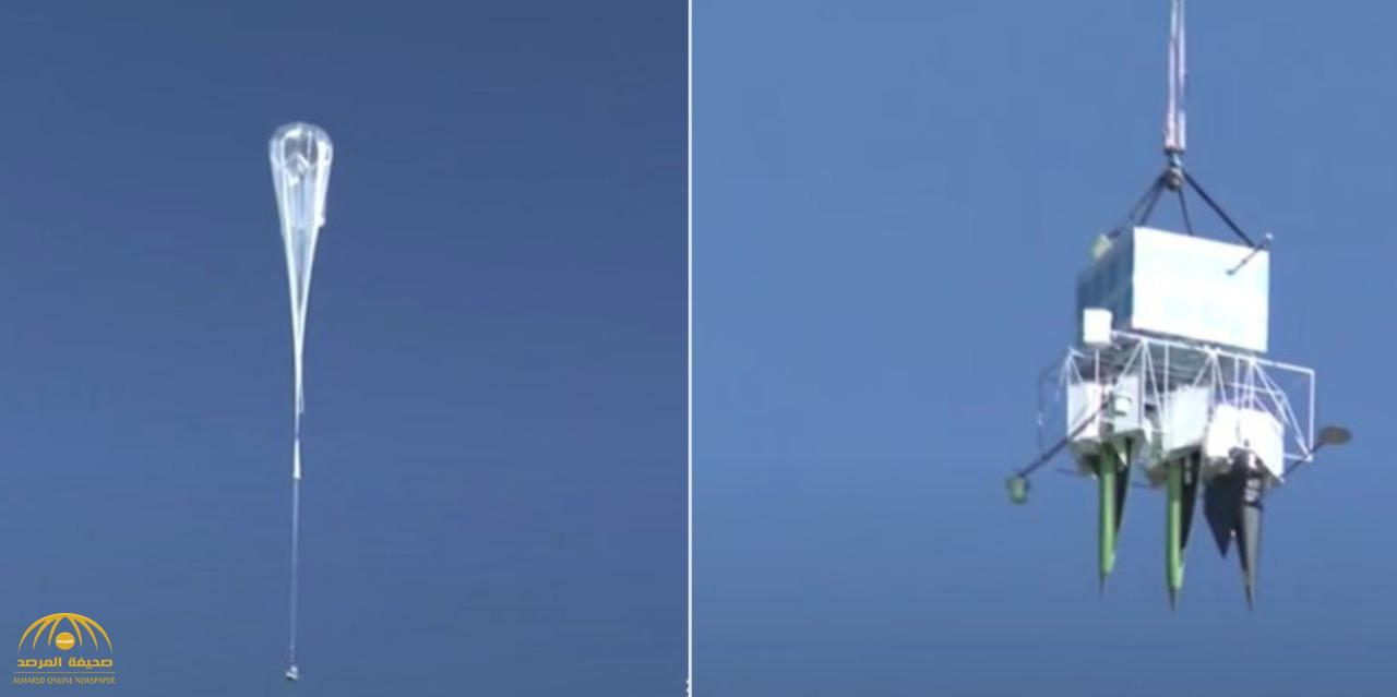"""الأفكار لا تنتهي..  شاهد بالفيديو.. الصين تبتكر منصة """"غريبة """"لإطلاق الصواريخ  من السماء !"""