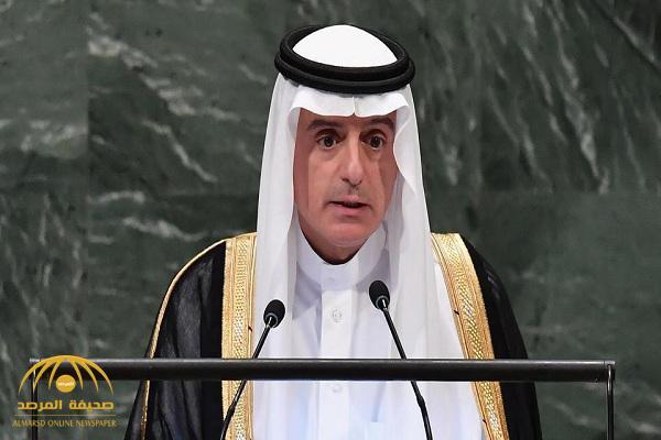 """في كلمته أمام الأمم المتحدة .. """"الجبير"""" يشن هجوما على إيران.. ويؤكد: سيادة المملكة خط أحمر ولا نقبل التدخل بشؤوننا"""