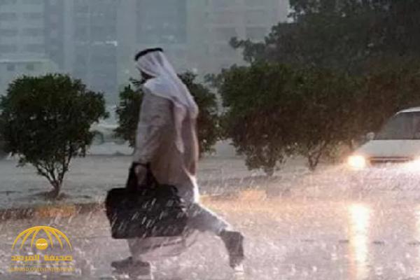 أمطار رعدية لافتة وانعدام في الرؤية الأفقية بعدة مناطق بالمملكة اليوم.. وخبير طقس يكشف التفاصيل!