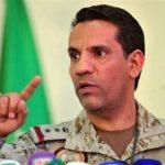 التحالف يكشف تفاصيل اعتراض وتدمير صاروخ باليستي أطلقته مليشيا الحوثي باتجاه المملكة