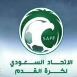 الاتحاد السعودي لكرة القدم يُعرب عن أسفه لما ورد في بيان نادي الأهلي المصري حول مباراة السوبر