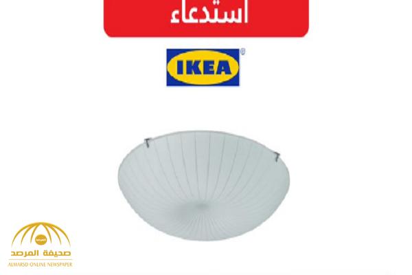 """""""التجارة"""" تطالب المواطنين بالتوقف الفوري عن استخدام هذا النوع من مصابيح السقف.. وتكشف عن خطورته!"""