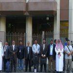 تفاصيل رسالة من قبيلة الغفران القطرية إلى الأمم المتحدة!