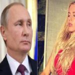 عارضة أزياء حسناء تكشف تفاصيل مثيرة حول محاولة الرئيس الروسي قتلها في أحد المطاعم!