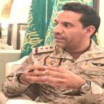 التحالف يعلن تفاصيل اعتراض صاروخ حوثي باتجاه المملكة