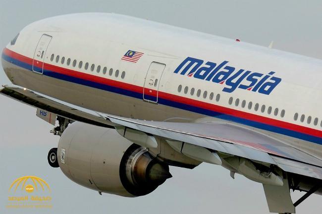 """شاهد بالصور .. محرك """"Google Earth"""" يكشف """"موقع"""" الطائرة الماليزية المفقودة"""