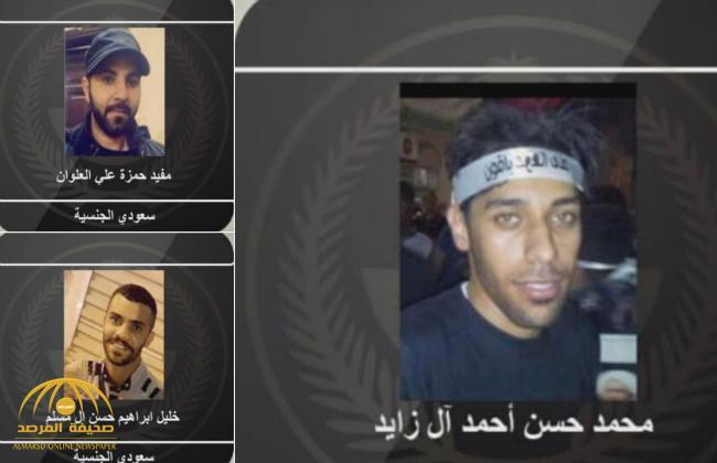 بالصور : أمن الدولة تعلن عن تفاصيل مقتل 3 إرهابيين في عملية أمنية بالقطيف .. وتكشف عن أسمائهم