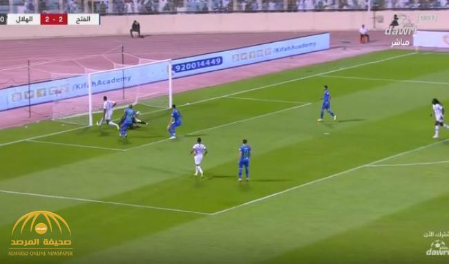 بالفيديو : الهلال يهز شباك الفتح بثلاثة أهداف